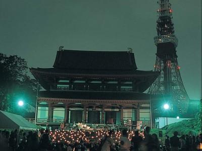 キャンドルナイト増上寺2015